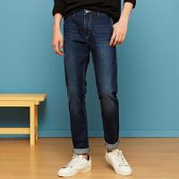 【年前最后狂欢,3件2.2折到手价:52.58】美特斯邦威旗下 4M牛仔裤男士秋季修身小脚裤子青年