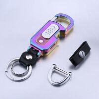 打火机钥匙扣 点烟器开瓶器腰挂件创意礼物定制送男友 汽车钥匙扣