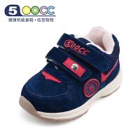 【全场5折】500cc冬季宝宝棉鞋加绒保暖防护软底学步鞋女童机能鞋男女童鞋