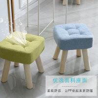 实木小凳子时尚家用成人坐墩客厅沙发凳矮凳创意布艺小板凳小椅子