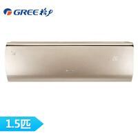 格力 润典变频KFR-32GW/(32595)FNhAa-A1 1.5匹 1级能效(香槟色)省电冷暖家用系列空调