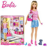 芭比娃娃Barbie芭比之萌宠套装 女孩玩具 生日礼物芭比娃娃套装