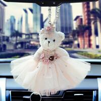 饰品摆件女士掉坠个性可爱创意韩国汽车挂件车内车上小车挂饰吊