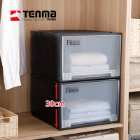 TENMA日本天马45正方深型抽屉式收纳箱2个装家用整理箱塑料储物箱