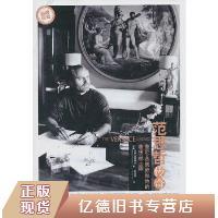 【旧书9成新】范思哲传奇(意)盖斯特尔,郭国玺9787501795543中国
