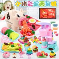 儿童粘土冰淇淋女孩3玩具6彩泥面条机无毒橡皮泥小猪工具模具套装