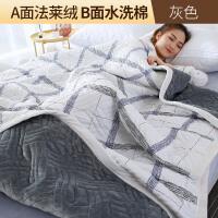 毛毯加厚保暖珊瑚绒毯子薄被子单人双人盖毯法兰绒冬季午睡毯床单 200x230cm 厂家直销