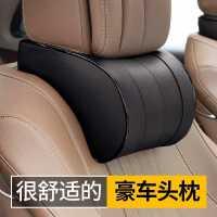 汽车头枕护颈枕车用靠枕记忆棉内饰用品腰靠套装车载座椅颈椎枕头