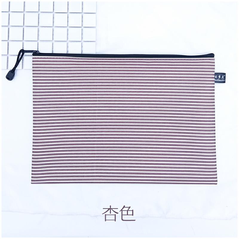 条纹格子拉链袋防水文件袋帆布袋资料袋收纳袋装书袋