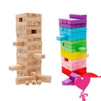 大号儿童益智力叠叠高抽积木成人层层叠亲子游戏叠叠乐桌游玩具5ne