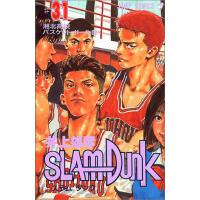 [现货]进口日文  SLAM DUNK 灌篮高手 31                    SLAM DUNK  31