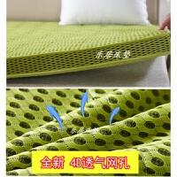 海绵床垫1.5m床1.8m单人1.2米学生宿舍床褥榻榻米加厚双人经济型