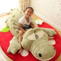 公仔睡觉抱枕长条枕布娃娃玩偶生日礼物女生 可爱大号鳄鱼毛绒玩具
