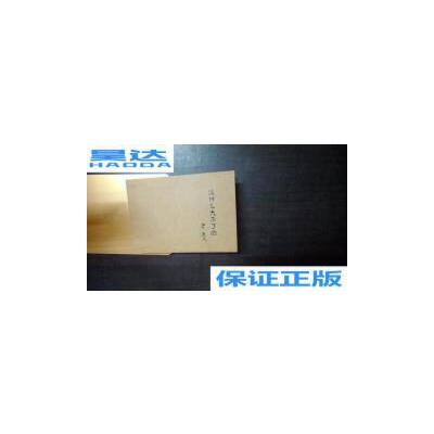 [二手旧书9成新]没什么大不了的 中文版 /JUSTINA LEVY 不详 正版书籍,可开发票,放心下单。