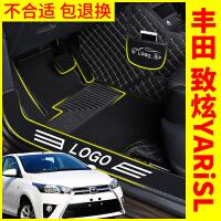 上海大众帕萨特老款全包围汽车脚垫05/06/07/08/09款领驭