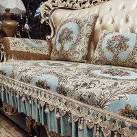 欧式沙发垫四季防滑通用真皮全包坐垫沙发套罩夏季美式1