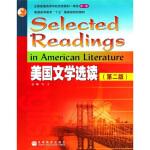 【新书店正版】美国文学选读(第2版)陶洁高等教育出版社9787040162028