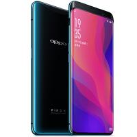【当当自营】OPPO Find X 全网通8GB+256GB 冰珀蓝 双曲面全景屏 移动联通电信4G手机 双卡双待