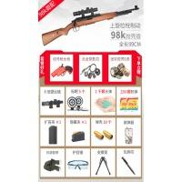 玩具枪awm绝地手抢退壳*求生坚锋上旋拉栓98k狙击可发射抛壳
