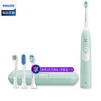 飞利浦(PHILIPS)电动牙刷成人充电式 声波震动牙刷软毛旅行盒 带舌苔刷 灵动绿HX6213/60-配3支刷头