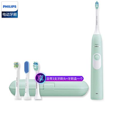 飞利浦(PHILIPS)电动牙刷成人充电式 声波震动牙刷软毛旅行盒 带舌苔刷 灵动绿HX6213/60-配3支刷头 声波震动 牙龈护理型牙刷