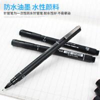 日本uni三菱绘图针管笔 描图勾线笔防水性漫画绘图设计笔PIN-200