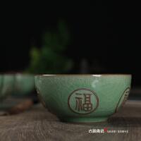 龙泉青瓷哥窑米饭碗 家用陶瓷米饭碗 创意五福吃饭碗餐具套装碗