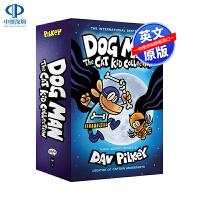 英文原版 神探狗狗的冒险 4-6 共3册套装 Dog Man: The Cat Kid Collection #4-6