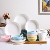 顺祥 陶瓷餐具米饭碗碟盘子厨房24套件缤纷浮雕水杯碗具套装礼品