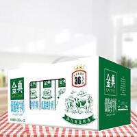 伊利金典低脂纯牛奶250ml*12/箱