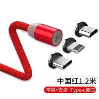 磁吸数据线磁铁充电线苹果三合一快充抖音同款强磁力吸头一拖三通用type-c华为快充oppo手机7p安