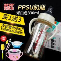 PPSU奶瓶新生儿宽口径带手柄耐摔塑料自动吸管宝宝防胀气大a126