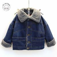 17冬季新款韩版男女童羔绒翻领牛仔衣儿童加厚保暖外套大衣B9-S6