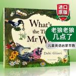 老狼老狼几点了 英文原版 What's the Time Mr Wolf 张湘君推荐 Debi Gliori 英文版经
