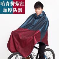 加大雨衣自行车雨披电动车单人雨衣雨披韩国时尚透明帽檐 XXXL