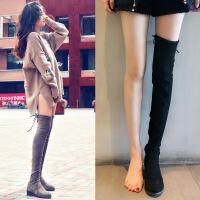 过膝长靴长筒靴子女秋冬加绒2018新款平底百搭内增高显瘦弹力女靴