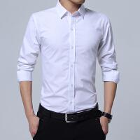 秋季男士长袖衬衫韩版修身黑色商务休闲职业正装衬衣青年内搭寸衫 白色 纯色长袖