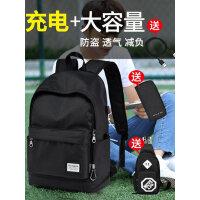 韩版休闲背包男士旅行双肩包电脑大容量初中高中学生书包时尚潮流
