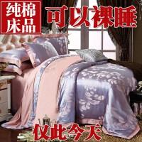 床上用品全套组合欧式被套1.8床上用品床单双人结婚庆约