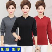 中年女秋冬纯色长袖打底衫中老年妈妈装40-50岁短款棉T恤加绒上衣