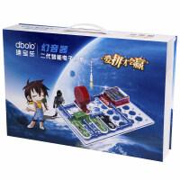 迪宝乐电子积木幻音器3-6-10岁益智电路拼装男孩儿童玩具物理早教