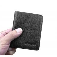 时尚驾驶证皮套钱包男式短款行驶证迷你小钱夹竖款多功能卡包