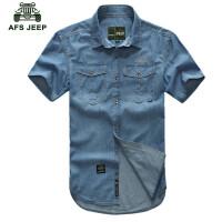 afs jeep短袖衬衫战地吉普新款男装牛仔大码短袖衬衫休闲半袖5008