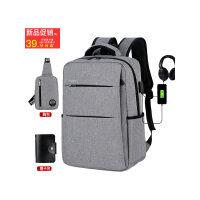商务背包男士时尚潮流旅行休闲高中学生大学生电脑书包简约双肩包