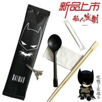一次 性筷子四件套定制DIY四合一外卖打包勺子餐具包三件套装批发