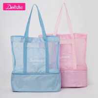 【3折价:41】笛莎童装女童背包2019新款干湿分离包包儿童包时尚女童包包