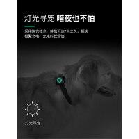 【支持礼品卡】gps狗狗定位器追踪项圈宠物gps追踪防水猫咪防丢失牛羊马手机 if4