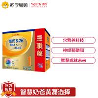 惠氏(Wyeth) S-26金装爱儿乐配方奶粉 1段1200g盒装