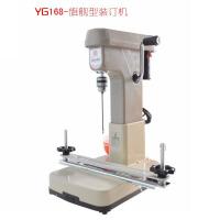 云广YG-168电动打孔装订 电动装订机 装订机皮带 装订针 钻孔针 钩针 棉线