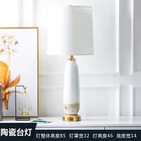 景德镇新中式台灯陶瓷现代简约装饰灯具摆件卧室客厅书房灯饰摆件